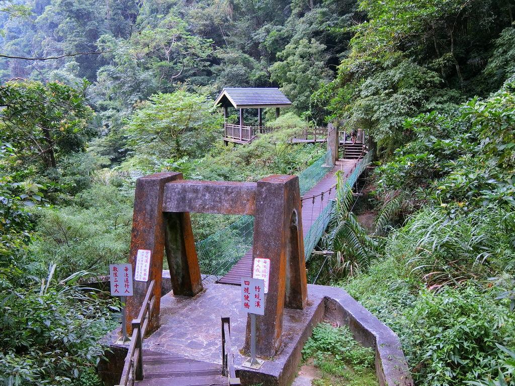 竹坑溪4號橋