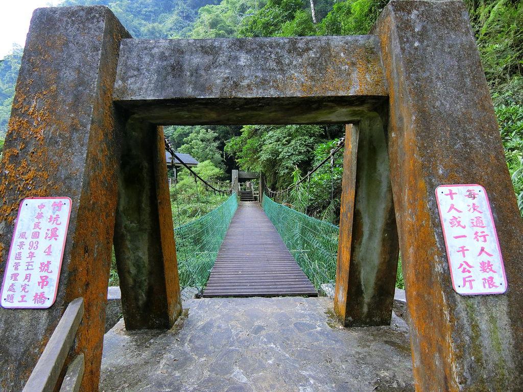竹坑溪4號吊橋