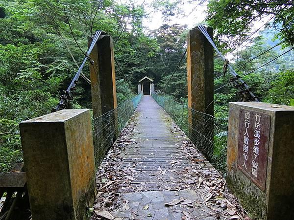 竹坑溪步道7號橋