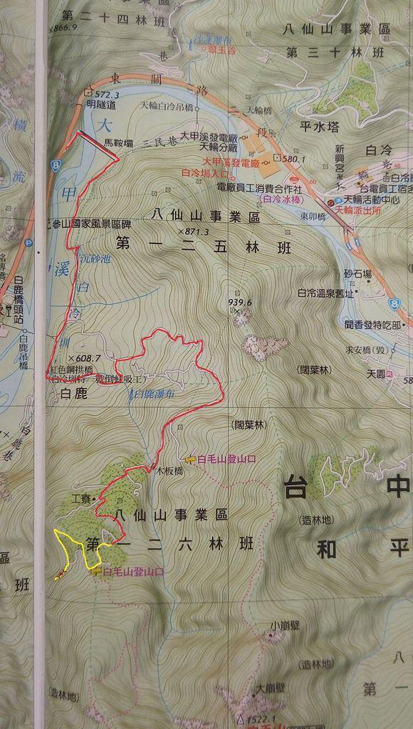 和平-白鹿白毛山台電保線橋