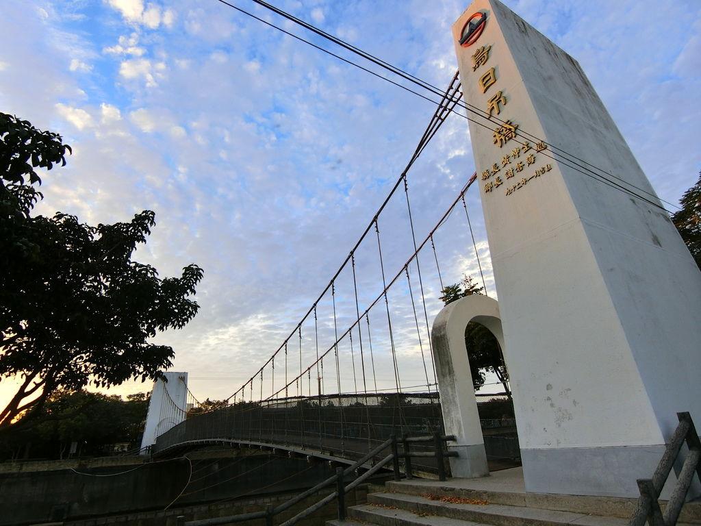 烏日吊橋(烏日)