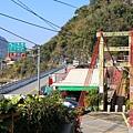 福興吊橋(新社)