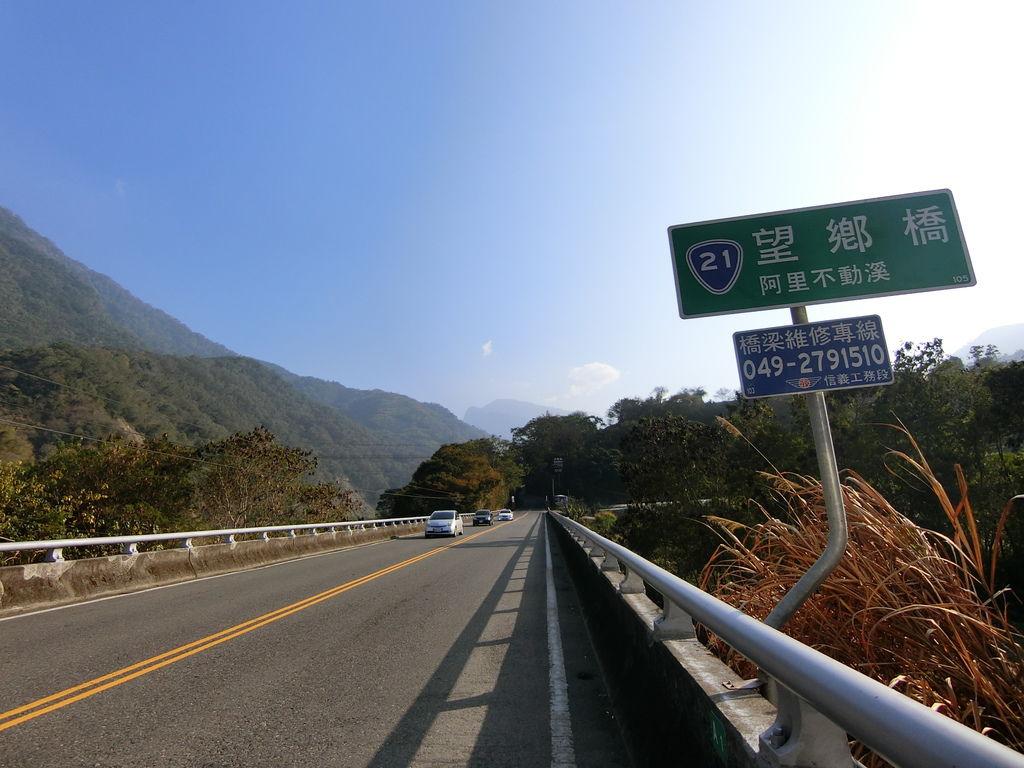 台21線望鄉橋