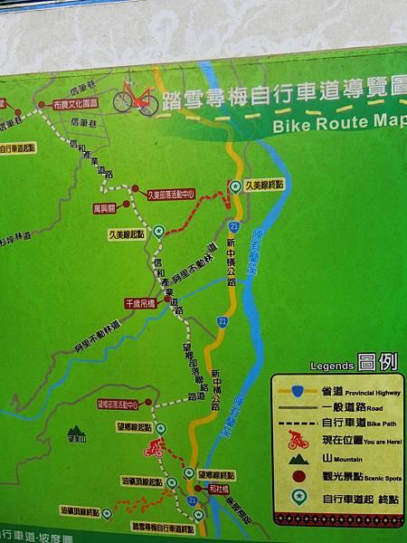 望美村地圖