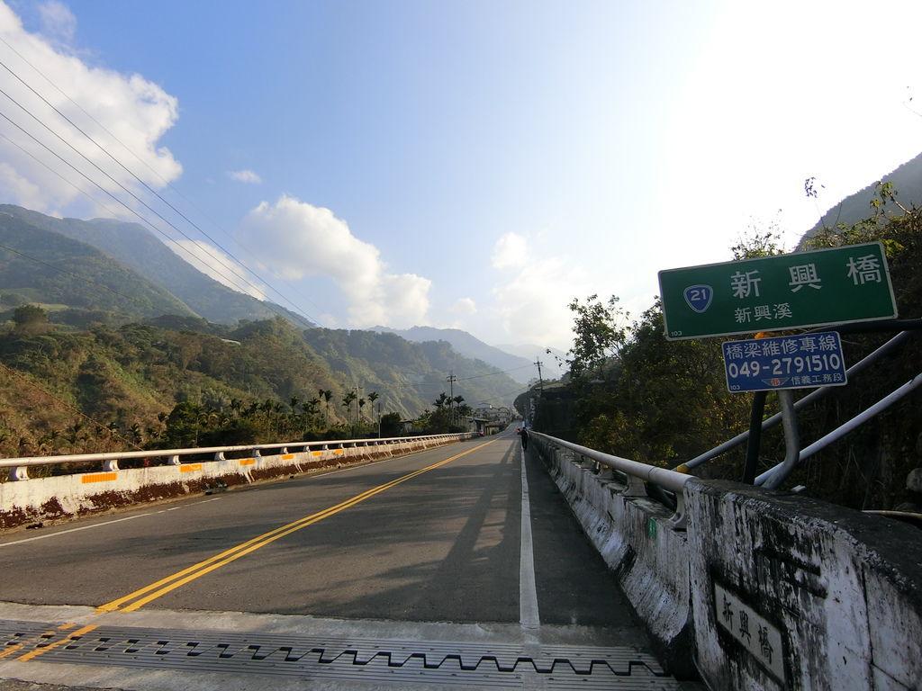 台21線新興橋