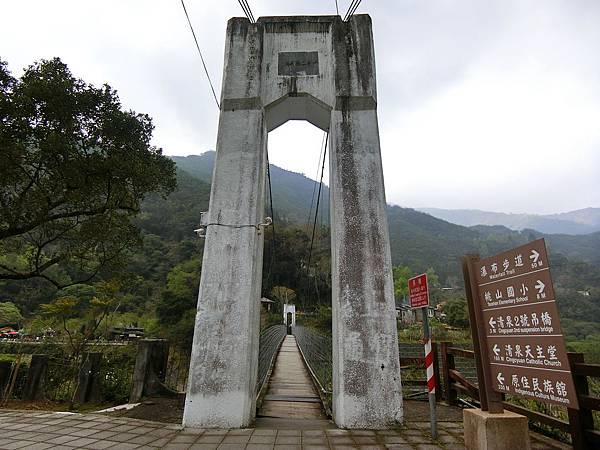 清泉二號吊橋(五峰)