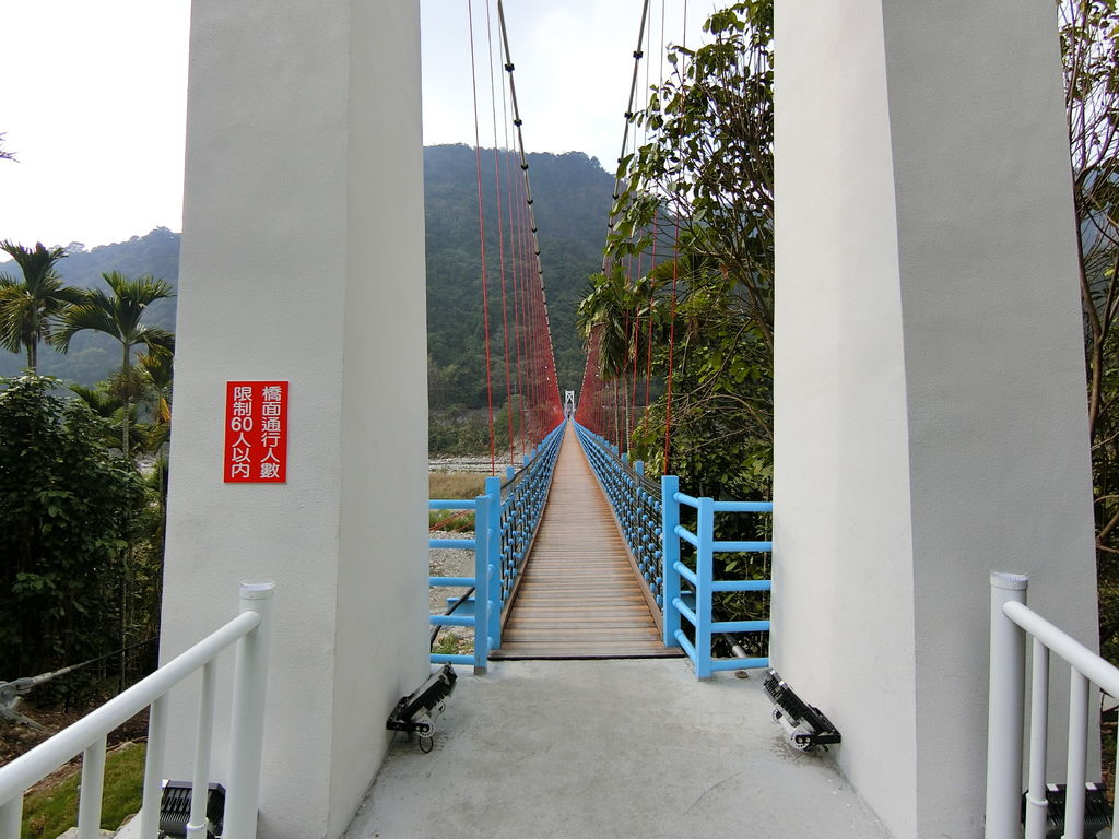 白鹿吊橋(和平)