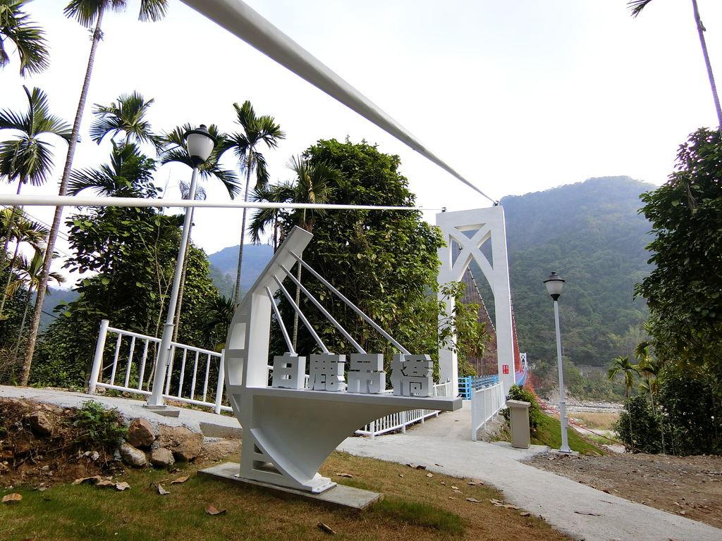 白鹿吊橋(和平)前一張鏡射~