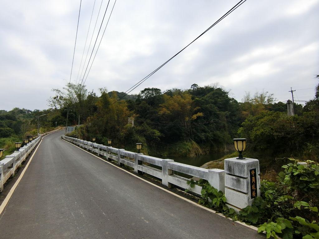 牛角坑橋 東山吊橋