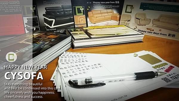 彩邑沙發工廠2017感恩卡-.jpg