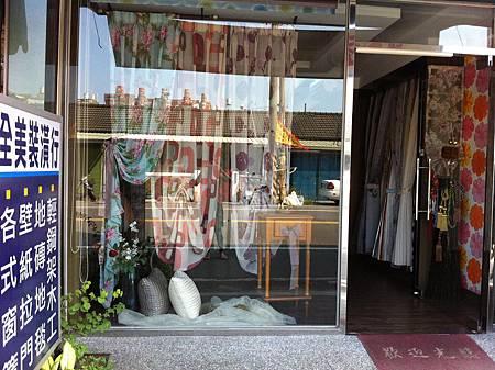 高雄窗簾 (5)