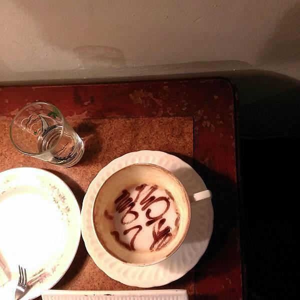 誇張古董咖啡_邊邊對面