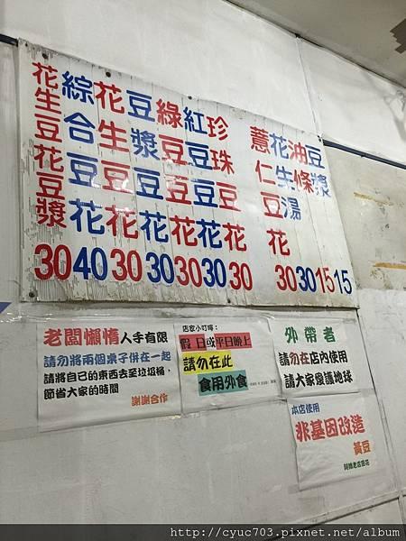嘉義 yu_4566.jpg