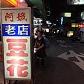 嘉義 yu_5285.jpg