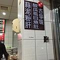 嘉義 yu_5412.jpg