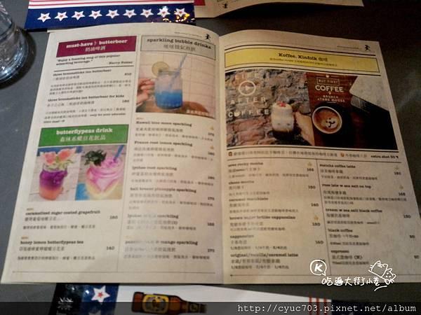 P_20160908_164821.jpg