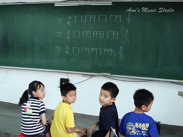 團體教學時間