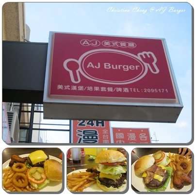 AJ Burger