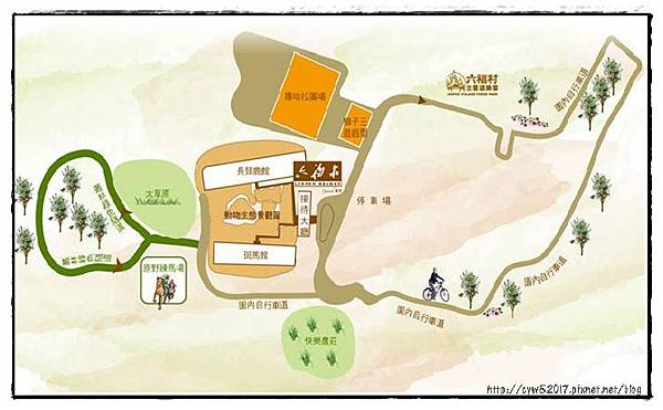 food13六福村.jpg