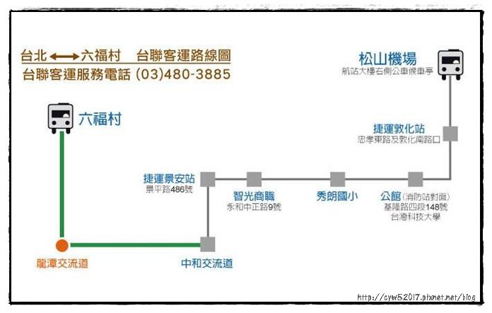 food13六福村3.jpg