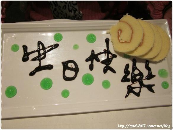 food13IMG_4562.JPG
