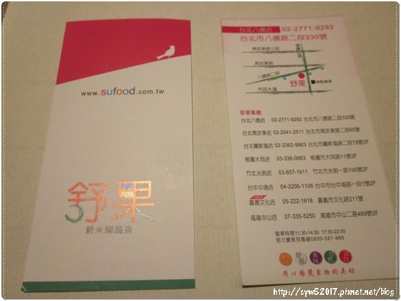 food13IMG_4508.JPG
