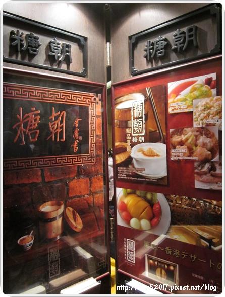 food13IMG_3283.JPG