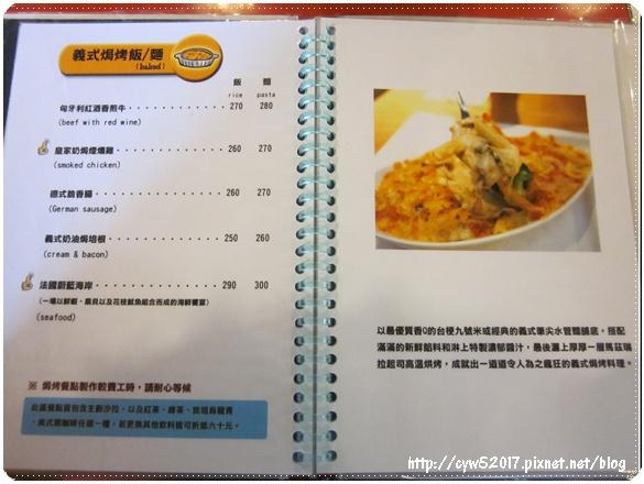 food13IMG_4763.JPG