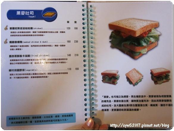 food13IMG_4747.JPG