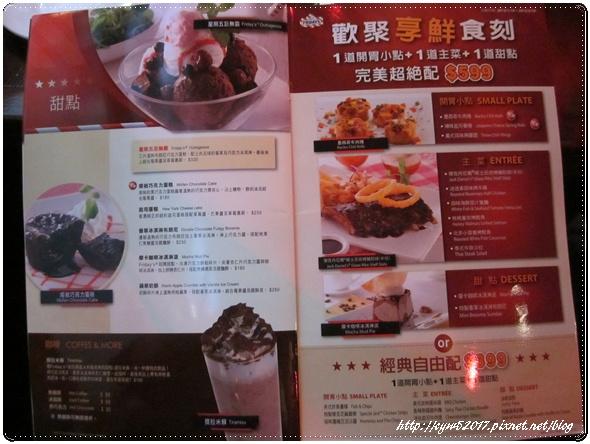 food13IMG_5330