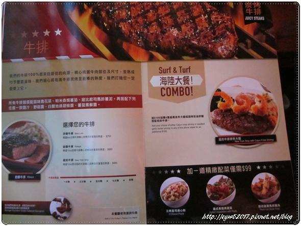 food13IMG_5327
