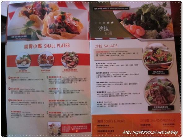 food13IMG_5326