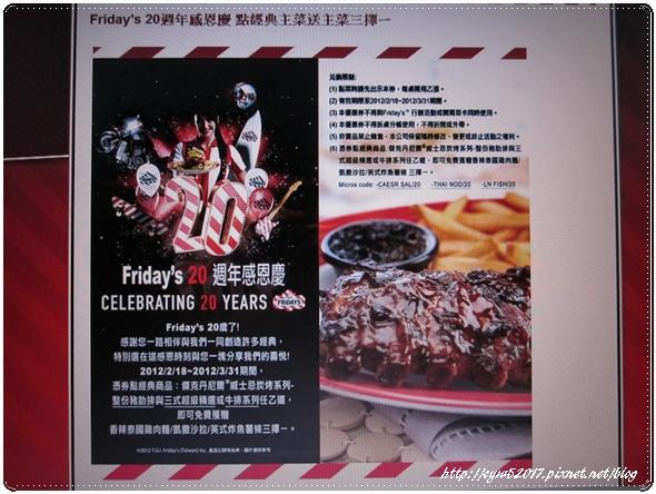 food13IMG_5322