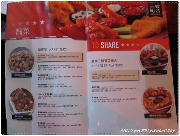 food13IMG_5325