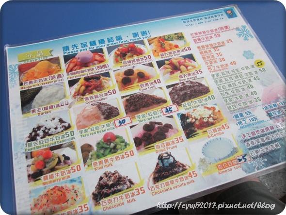 food13IMG_5445