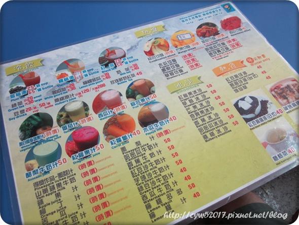 food13IMG_5446