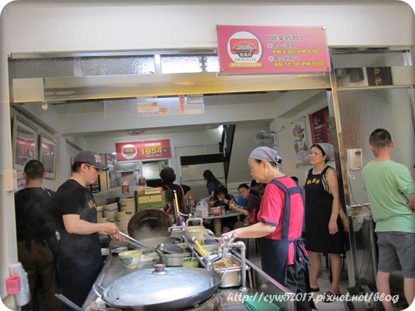 food13IMG_5498