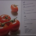 food13IMG_3344