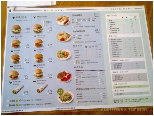 food13201205164375