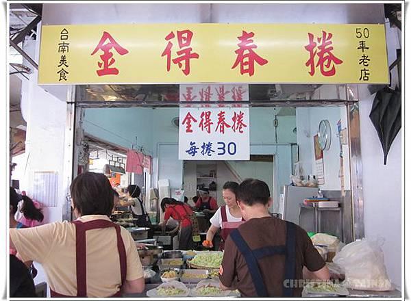 food13IMG_5870