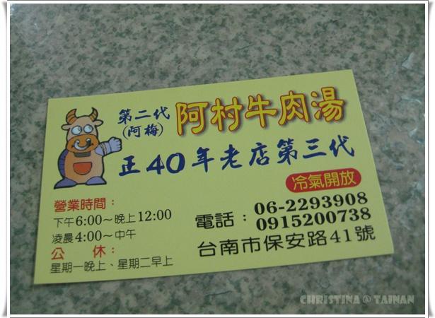 food13IMG_8235