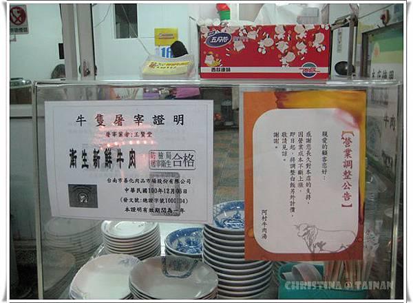 food13IMG_8251