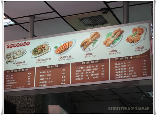 food13IMG_5926