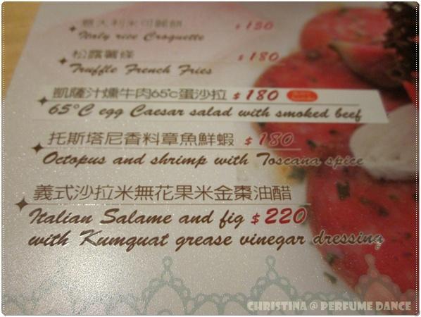 food13IMG_7776