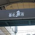 IMG_8305