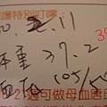 2011年02月11日 (2)10W4D