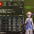 2013-06-06_232137