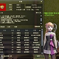 2013-06-18_205325