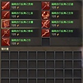 2013-06-12_174209.jpg