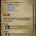 2013-06-13_164815.jpg